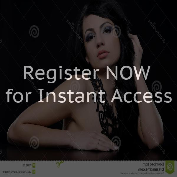 Dating site for zimbabweans in Taunton
